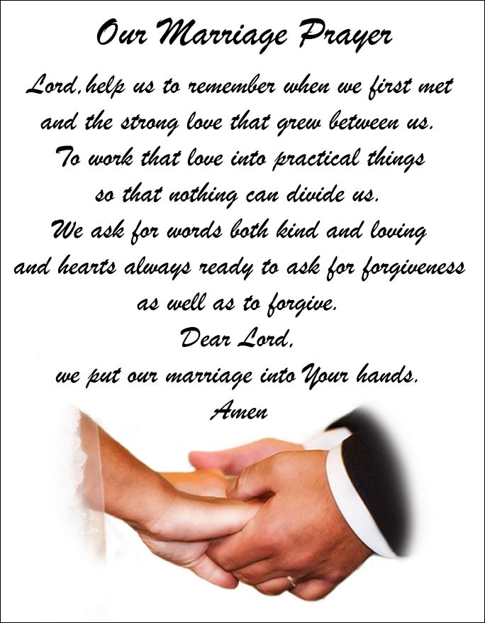 Our Marriage Prayer > Home
